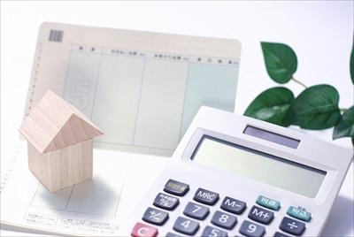 住宅ローンの審査の流れ